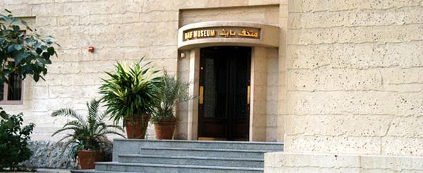 Naif-Museum-Dubai-UAE3