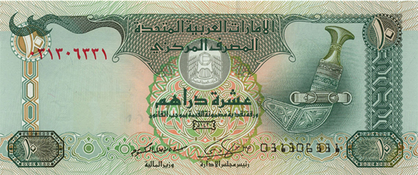 Aed 10 Observe