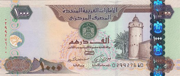 Aed 1000 Observe