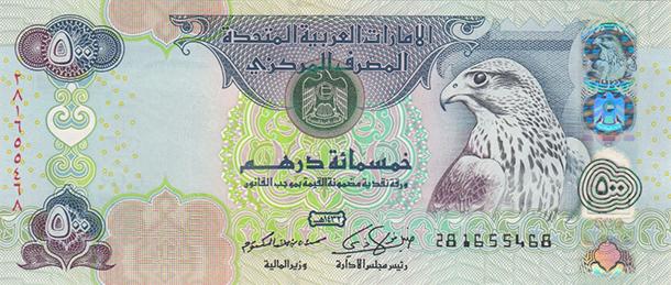 500 Dirhams Currency Dubai Uae Back